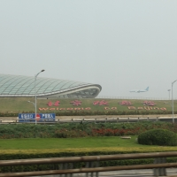 welcome-in-peking